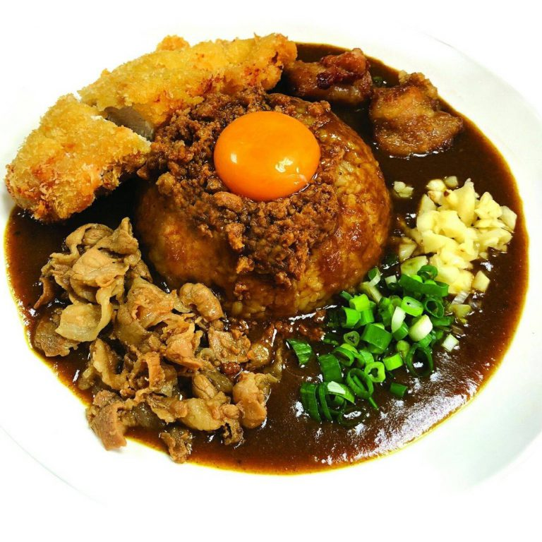 Curry Shogun